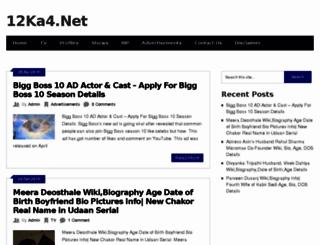 12ka4.net screenshot