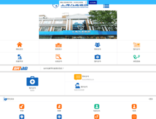 12long.org screenshot