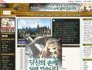 12sky2.gamechosun.co.kr screenshot