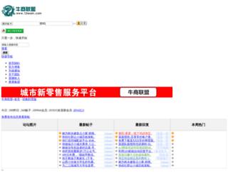 12team.com screenshot