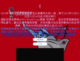 12thresult2017.com screenshot