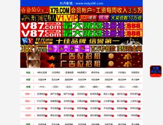 1300parcel.com screenshot