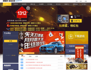 1312.com screenshot