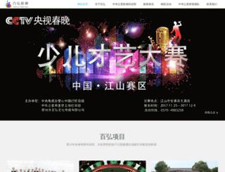 1314qz.com screenshot