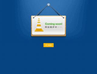 1321888.com screenshot