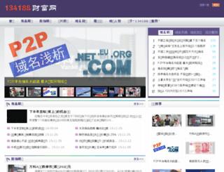 134188.com screenshot