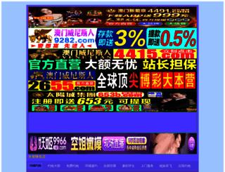 136tel.com screenshot