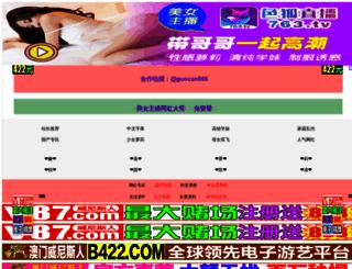 137du.com screenshot