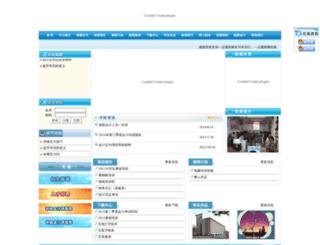 13960076776.com screenshot
