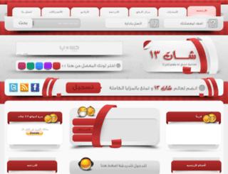 13allchat.net screenshot