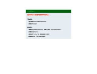 13yt14-447917.adminkc.com screenshot