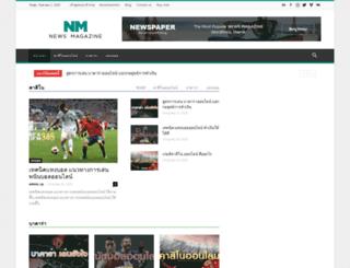 14-karat.net screenshot