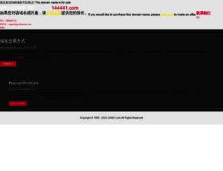 144441.com screenshot