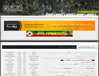 144rapfa.com screenshot