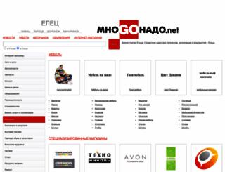 148.mnogonado.net screenshot