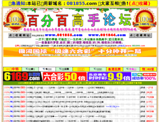148678.com screenshot