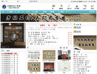 148ld.com screenshot