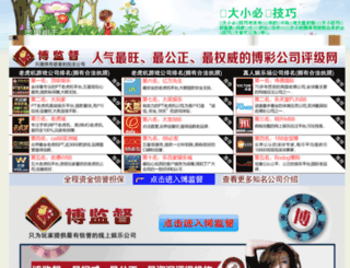 14rcw.com screenshot