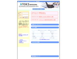 15.fan-site.net screenshot