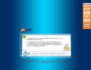 1515online.cn screenshot