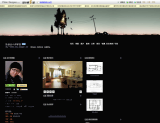 153554.china-designer.com screenshot