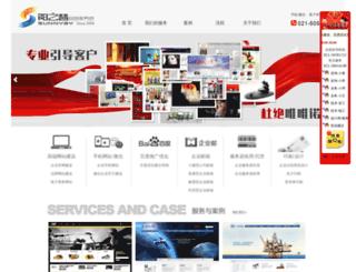 15668.com screenshot