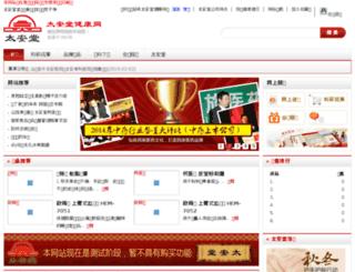 1567taiantang.com screenshot