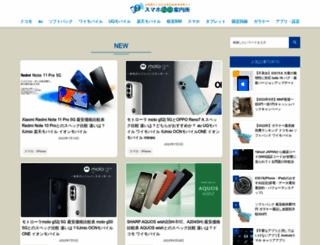 157.website screenshot