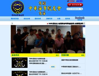 158.org.tw screenshot