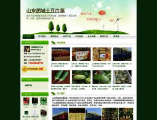 15853812314.lvguo.net screenshot