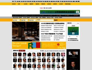 159223.china-designer.com screenshot