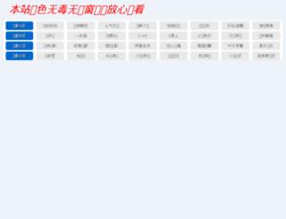 15bbbb.com screenshot