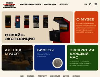 15kop.ru screenshot