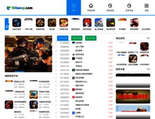 15tianqi.com screenshot