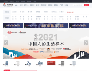 16.jiaju.com screenshot