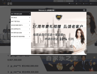 168jin.com screenshot