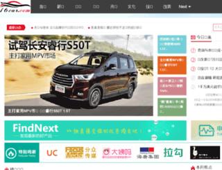 16car.com screenshot