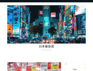 16map.com.tw screenshot
