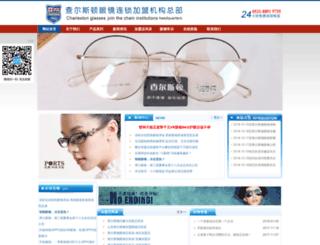 16ok.net screenshot