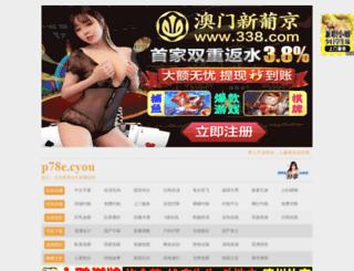 16ssd.com screenshot