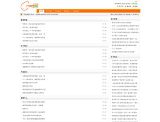 16wo.cn screenshot