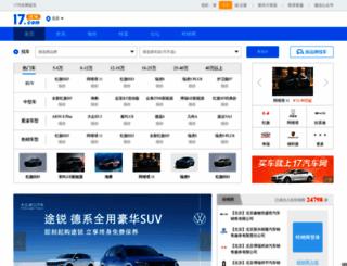 17.com screenshot