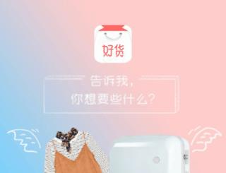 172z.com screenshot