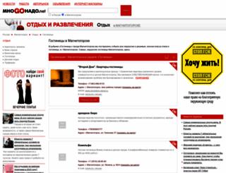 174-hotel.mnogonado.net screenshot
