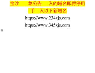 176176.com screenshot