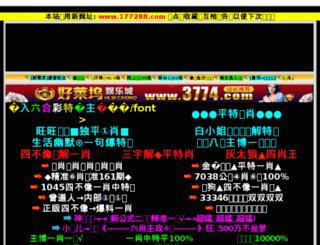 177288.com screenshot