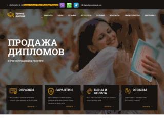 1778.com.ua screenshot