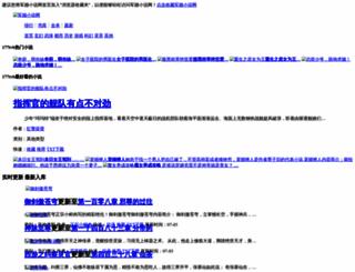 177tvbxs.com screenshot