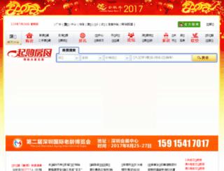 179179.cn screenshot