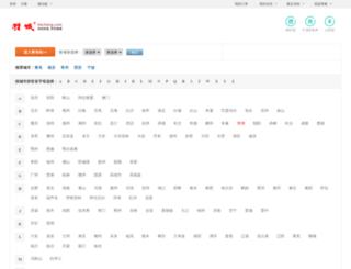 17919.liecheng.com screenshot